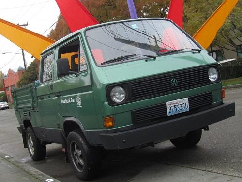 Fremont VW